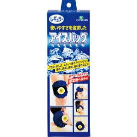 【y】 ピップスポーツ アイスバック レギュラー (1個入) 直径約21cm・容量約1350ml 使いやすさを追求した新型氷のう