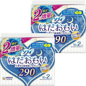 【訳あり】《限定2枚増量+2個パック》 ソフィ はだおもい 多い日の夜用 羽つき 29cm (10+2個×2パック) 生理用品