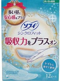 [y] ソフィ シンクロフィット 多い日の昼用 (12枚入) 生理用ナプキン