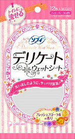 [y] ソフィ デリケートウェットシート フレッシュフローラルの香り (12枚入) 生理用品