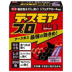 【A】 アース製薬 デスモアプロ 投げ込みタイプ(12包入)