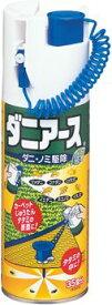 【訳あり】 アース ダニアース ハーブの香り(300mL) 1個 虫除け ダニよけ