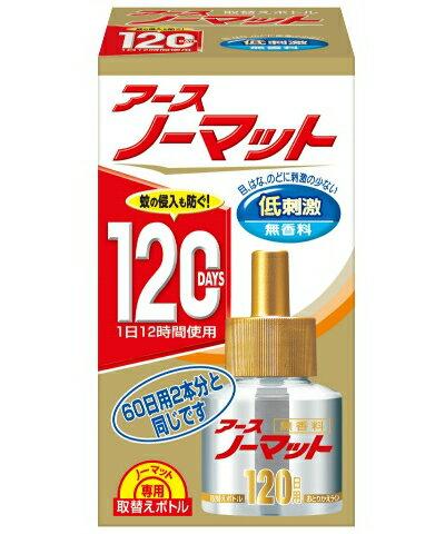 【A】 アース製薬 アース ノーマット 120日用 取替えボトル 無香料(1本入)