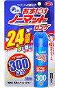 【訳あり】 おすだけ ノーマットロング スプレータイプ 300日分 (62.5mL)
