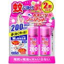 【訳あり】 アース製薬 おすだけノーマット スプレータイプ 200日分 バラの香り(41.7ml×2本入)