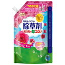 【A】 アースガーデン おうちの草コロリ つめかえ ふんわりローズの香り(1.7L)