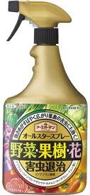 【農】 アースガーデン オールスタースプレー (1000mL) 園芸用殺虫剤 【A】