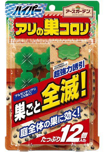 【zr】 【A】アースガーデン ハイパー アリの巣コロリ(1.0g×12コ入) 超強力誘引!