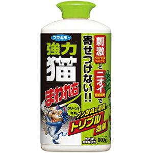 【A】 フマキラー 強力猫まわれ右 粒剤 グリーンの香り (900g) 猫用忌避剤