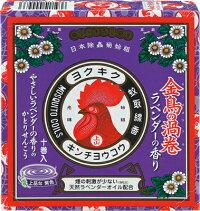 【A】金鳥の渦巻ラベンダーの香り(10巻)蚊取り線香