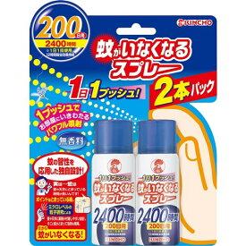 【A】蚊がいなくなるスプレー 無香料 200日間用 (45ml×2本パック)