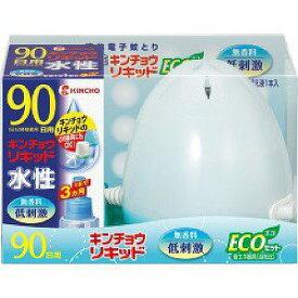 【A】水性キンチョウリキッド 90日用 無香料 ECOミルキーブルーセット
