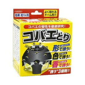 ヘキサチン コバエとり(1コ入) 虫よけ 虫除け 殺虫剤 コバエ捕り