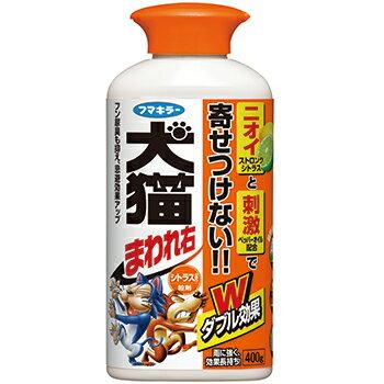 【A】 フマキラー 犬猫まわれ右 シトラスの香り 粒剤 (400g) 犬猫忌避剤