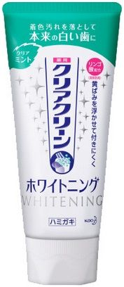 花王 クリアクリーン ホワイトニング クリアミント スタンディングチューブ (120g) ハミガキ