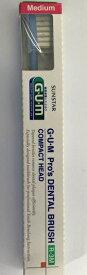 【※】 【歯科医院専売品♪】サンスター GUM PRO'S デンタルブラシ コンパクトヘッド R-3M ふつう (1本) 歯ブラシ