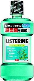 【今なら携帯用100mlのおまけ付き♪】 薬用 リステリン クールミント (500ml) マウスウォッシュ