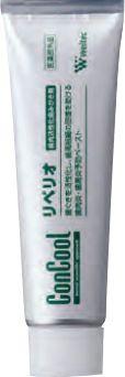 コンクール リペリオ (80g) 歯科専売品 歯みがき ハミガキ はみがき