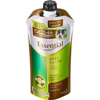 Even more essential, smooth hair shampoo refill (340 mL)