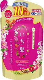 【10%増量品】 クラシエ いち髪 ふんわりボリュームケア コンディショナー つめかえ用 10%増量 (374g)