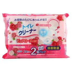 香るトイレクリーナー ピュアローズの香り(24枚入×2個パック)【y】