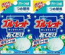 【2個パック♪】小林製薬 ブルーレットおくだけ つめ替用 2個パック 1個 防汚コート効果 トイレ用洗浄剤