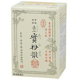【第2類医薬品】 喜谷 実母散 (10日分) 冷え性、月経不順、更年期障害に