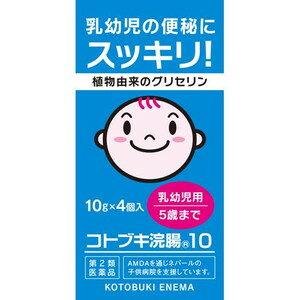 【第2類医薬品】【A】 ムネ製薬 コトブキ浣腸 10(10g×4個入)