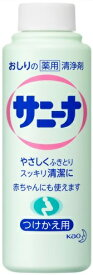 花王 サニーナ スプレー つけかえ用 (90mL) 【医薬部外品】 お尻の洗浄剤