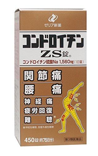 【第3類医薬品】 [sasa] ゼリア新薬 コンドロイチン ZS錠 (450錠)