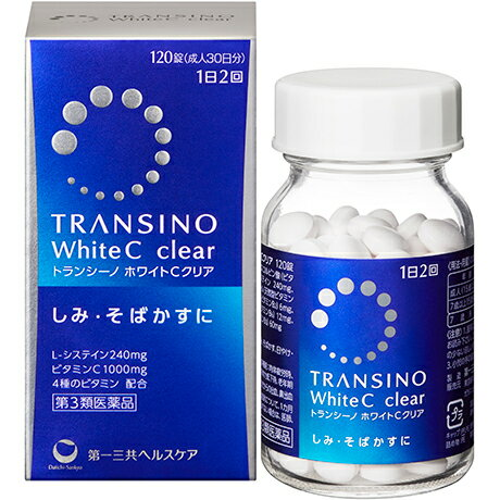 【第3類医薬品】【MK】【A】 第一三共ヘルスケア トランシーノ ホワイトCクリア (120錠)