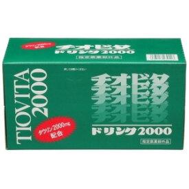 【指定医薬部外品】 チオビタ ドリンク 2000 (100ml×10本入) 滋養強壮・虚弱体質・栄養補給に