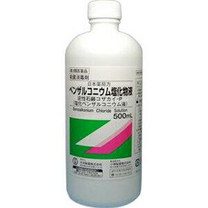楽天市場】塩化ベンザルコニウムの通販
