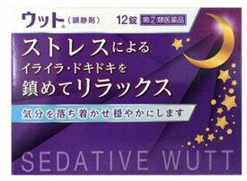 【第(2)類医薬品】【ME】 伊丹製薬 ウット (12錠) 精神興奮 神経虚弱 頭痛に 鎮静剤
