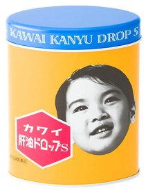 【第(2)類医薬品】[A] 河合薬業 カワイ肝油ドロップS(300粒)