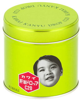 Kawai Kawai medicine Kawai cod liver oil drop C20 (200 grain)