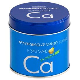 【第(2)類医薬品】[A] 河合薬業 カワイ肝油ドロップ M400(180錠)