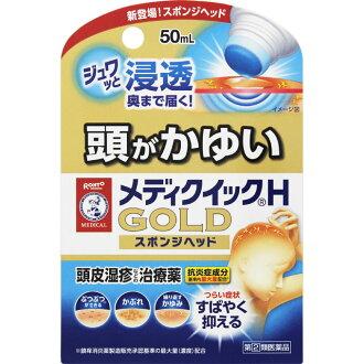 Rohto medicine Mentholatum Medi quick H gold sponge head (50 ml)
