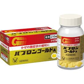 【第(2)類医薬品】 パブロンゴールドA錠(210錠) 大正製薬