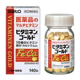 【第(2)類医薬品】佐藤製薬 ビタミネンゴールド (140錠) 総合ビタミン剤