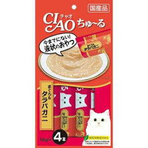 【J】 いなば CIAO(チャオ) チャオ ちゅーる まぐろ&タラバガニ入り (14g×4本入)
