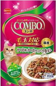 ミオ コンボ 毛玉対応 かつお味・かつおチップ・小魚添え (700g) 【J】 キャットフード ドライ 猫用 ペット