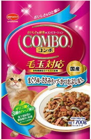 ミオ コンボ 毛玉対応 まぐろ味・ささみチップ・かつおぶし添え (700g) 【J】 キャットフード ドライ 猫用 ペット