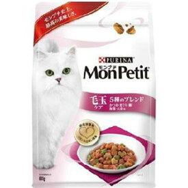 モンプチ リュクスバッグ 美味しく毛玉をケア (600g) 【J】 キャットフード ウェット 猫用 ペット
