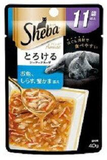 【zr 訳あり】 シーバアミューズ 11歳以上 とろけるシーフードスープ お魚、しらす、蟹かま (40g) キャットフード