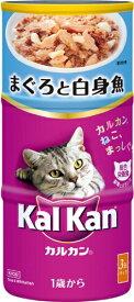 カルカン ハンディ缶 1歳から まぐろと白身魚 (160g×3缶入) 【J】 キャットフード ウェット プレミアム 猫用 ペット