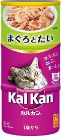 カルカン ハンディ缶 1歳から まぐろとたい (160g×3缶入) 【J】 キャットフード ウェット プレミアム 猫用 ペット