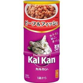 カルカン ハンディ缶 1歳から ビーフ&フィッシュ (160g×3缶入) 【J】 キャットフード ウェット プレミアム 猫用 ペット