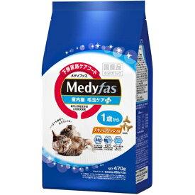 【J】 ペットライン メディファス 室内猫 毛玉ケアプラス 1歳から チキン&フィッシュ味 (235g*2袋)