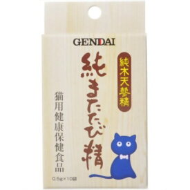 【J】 純またたび精(0.5g×10袋入)